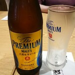 酉十郎 - 瓶ビール(中瓶)
