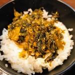 味千拉麺 - 令和3年3月 日替わりランチの高菜丼