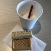 KEURIG THE LOFT - 料理写真:ホットミルク&お菓子