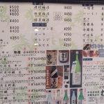 わか菜 - お酒メニュー