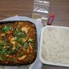 五指山 - 料理写真:麻婆豆腐 ライス付