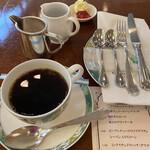 崎陽軒本店 アボリータム - セットが来るまでコーヒーをいただきました。