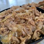 大福食堂 - 玉葱、豚肉たっぷり