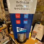 チャーリーブラウン - アイスのカップは下の冷凍庫。