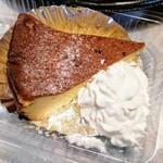 ARIA. C - バスク風チーズケーキ