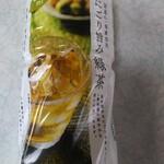 ファミリーマート - ドリンク写真:ファミリーマートコレクションにごり旨み緑茶 100円