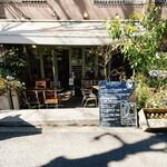 nakameguro SLOW TABLE -