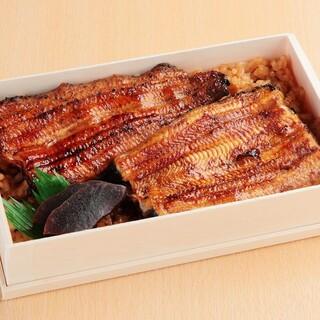 江戸川 - 鰻弁当『竹』