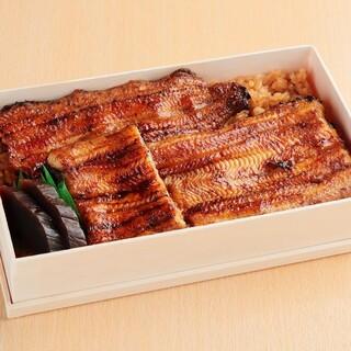 江戸川 - 鰻弁当『松』