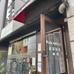 カフェ マルゴ - cafe MARUGO