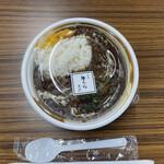 恵比寿 牛たん 英司 -