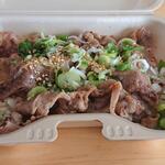 焼肉 永楽 - 料理写真: