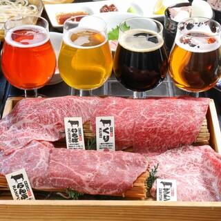 【奇跡の和牛オレイン55】×【クラフトビール】
