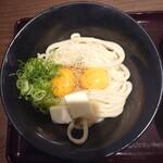 147879561 - 釜玉バター(大)