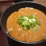147879563 - ミニカレー丼