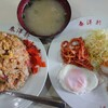 Taiyouken - 料理写真:焼きめし定食