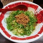 麻拉麺 揚揚 - 令和2年6月 汁なし担々麺 3辛、3痺 税込550円