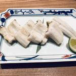 鮨与志乃 - 穴子の白焼き