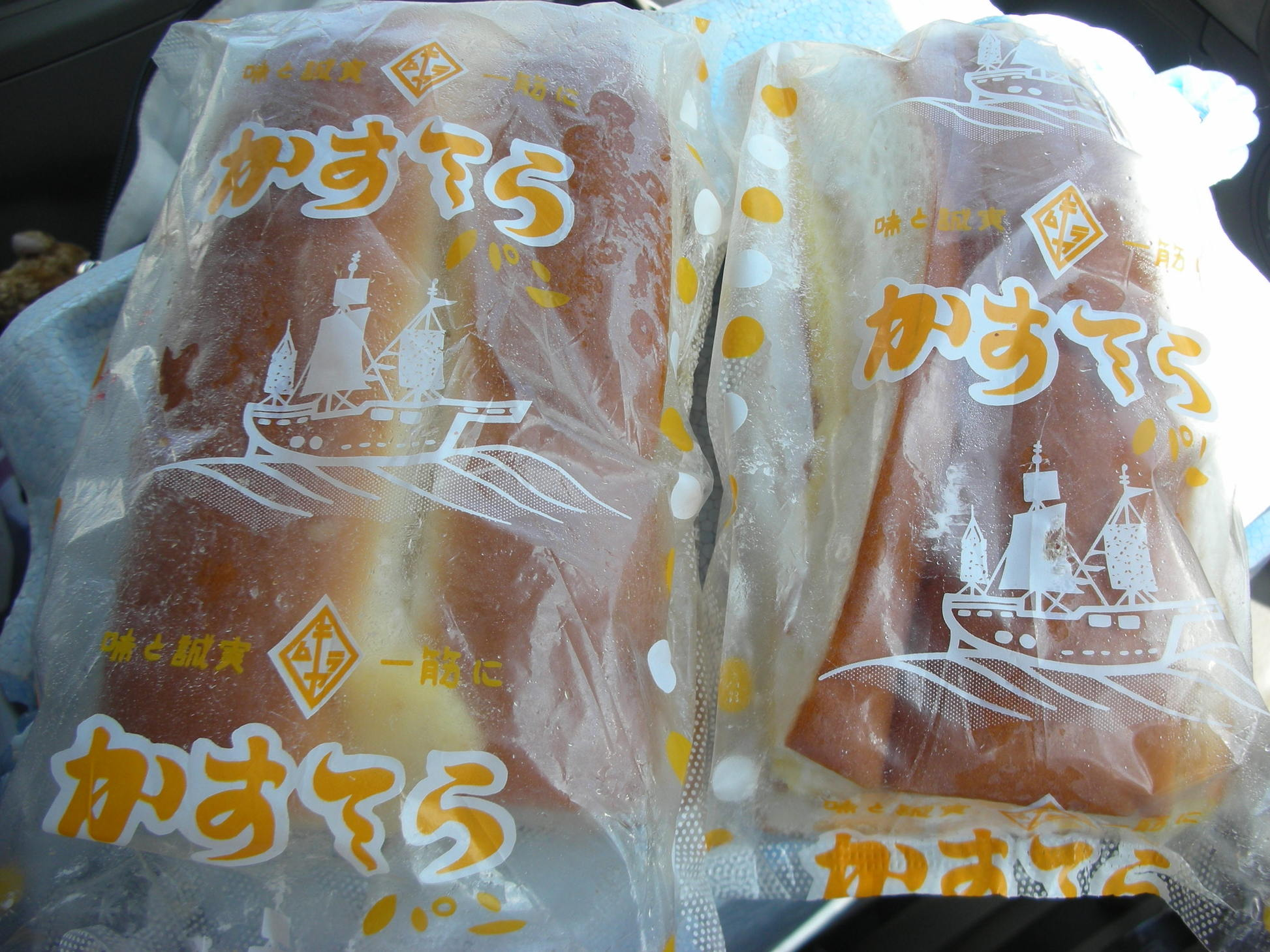 木村屋パン謹製
