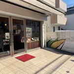 hotel de suzuki labo  -