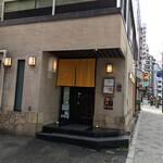 赤坂 ひかわ - 玄関
