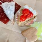 セルクル - 料理写真:くるみタルト、いちごタルト、冷やして食べるバターサンド(抹茶)