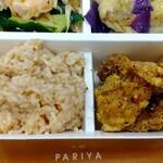 パリヤ - 玄米、ターメリックフライドチキン ♪