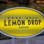 レモンドロップ -