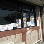 めん創 桜花 大和製麺所 - 外観@2009/02/14