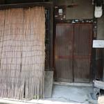 アカリ珈琲 - 入口