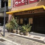 147901877 - 「三宮駅」から徒歩約7分、ハンター坂