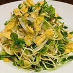 健康中華 青蓮 - 青蓮のヘルシーサラダ柚子胡椒風味