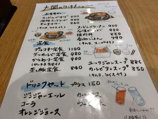 純豆腐太閤 - いろいろありました