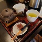 茶々工房 - お茶