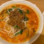 北海園 - 担々麺