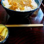 朝松庵 - カレー丼