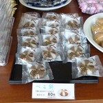 カンパーナ六花亭 - べこ餅