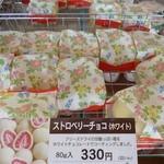 カンパーナ六花亭 - ストロベリーチョコ