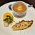 オッタントット - 料理写真:Aランチの前菜は甘みの詰まったカボチャのパンナコッタ、香ばしい新玉葱のフリッタータに、チーズのトッピングがコク深い春キャベツのスープ