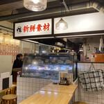 もつ焼き 肉の佐藤 - お肉のショーケースがある面白いカウンター