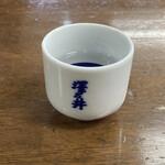 澤乃井 きき酒処 - ドリンク写真:澤乃井名入り猪口