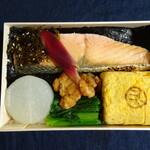 タノジ - たの字の自家製塩鮭海苔弁