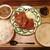牛たんの檸檬 - 料理写真: