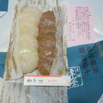 14793069 - 外郎 皮包み 10個入り ¥630