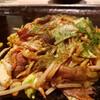 もりしん - 料理写真:
