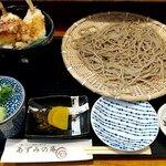 Azuminoan - 熟成十割蕎麦とキスの天丼の日替セット 税込972円