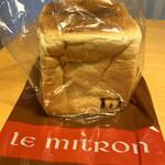 ル・ミトロン食パン -