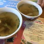さわやか - スープでかんぱい