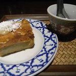 ジャミンカー - タロイモのケーキ 300円 Long Shot