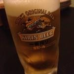 櫻舞 - 生ビール
